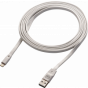 2M USB Lightning Cable (APP)